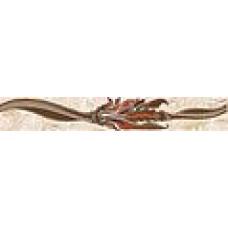 Александрия фриз розовый  / 20х3 см