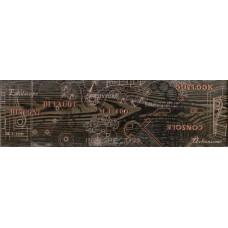 Pantal бордюр напольный коричневый / 15х50 см