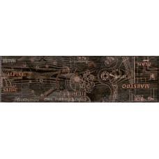 Pantal бордюр напольный коричневый №1 / 15х50 см