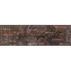 Pantal бордюр напольный красно-коричневый / 15х50 см