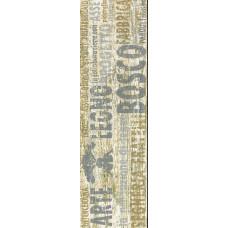 Original бордюр напольный серый / 15х50 см