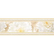 Elegance бордюр широкий бежевый / 23x9,5 см